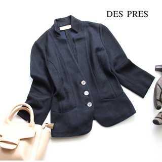 デプレ(DES PRES)のデプレ★トゥモローランド スタンドカラー ジャケット 0(XS) 紺 通勤 春(テーラードジャケット)