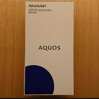 SHARP - AQUOS sence 3 plus ブラック SIMフリー SH-M11