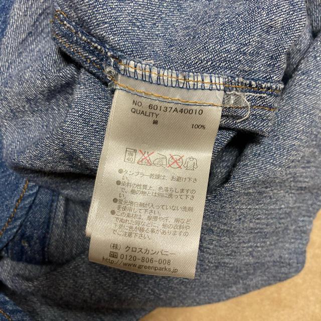 chocol raffine robe(ショコラフィネローブ)のデニムシャツ 長袖  レディースのトップス(シャツ/ブラウス(長袖/七分))の商品写真