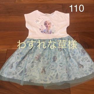 H&M - H&M  アナと雪の女王2  エルサワンピース  110
