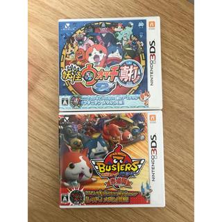 ニンテンドー3DS - 妖怪ウォッチ2 真打 3DSと妖怪ウォッチバスターズ赤猫団 3DSの2点セット