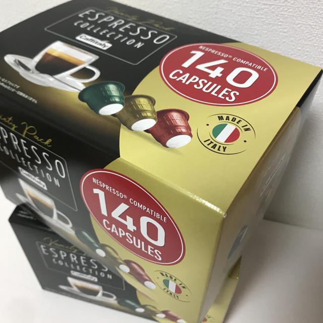 コストコ(コストコ)のコストコ カフィタリー ネスプレッソ 互換カプセル 280個 食品/飲料/酒の飲料(コーヒー)の商品写真