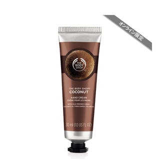 THE BODY SHOP - 新品 THE BODY SHOP バンドクリーム