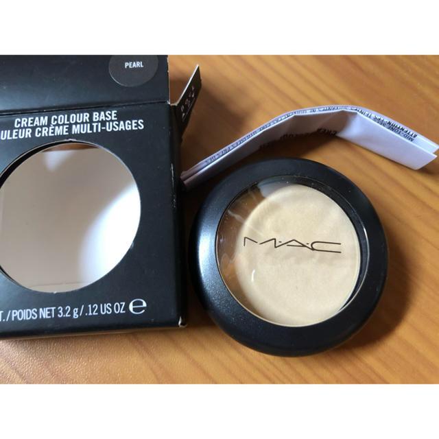 MAC(マック)の【新品未使用】MAC クリームカラーベース パール コスメ/美容のベースメイク/化粧品(アイシャドウ)の商品写真