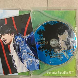 セクシー ゾーン(Sexy Zone)の サマパラ  2017  中島健人  DVD&ポストカード(ミュージック)