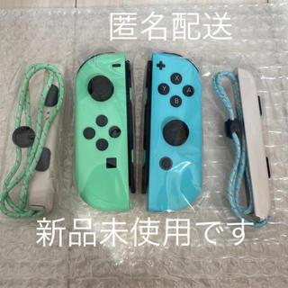 ニンテンドースイッチ(Nintendo Switch)のどうぶつの森同梱版に 入っている 特別デザインの ジョイコン、ストラップの出品(携帯用ゲームソフト)