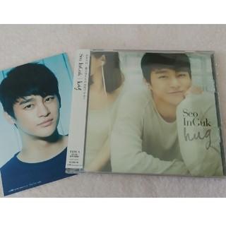 ソ・イングク「hug」Type A  CD+DVD  未開封
