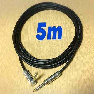 5m SL型 IL型 mogami2319 5mシールド ケーブル ベース(シールド/ケーブル)