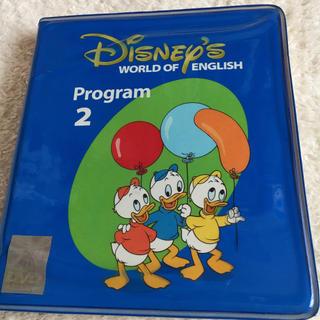 Disney - ディズニー*ワールドオブイングリッシュ*プログラム2*DVD