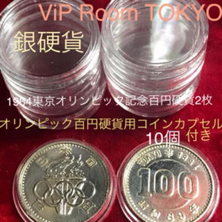 COIN 2 case 10 pcs(その他)