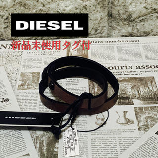 DIESEL - 【新品】ディーゼル ブレスレット