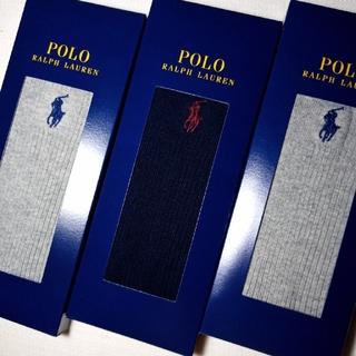 POLO RALPH LAUREN - 【POLO Ralph Lauren】紳士靴下3足(24〜26cm)