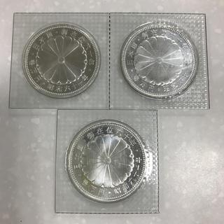 御在位六十年 壱万円銀貨 3枚(貨幣)