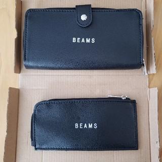 ビームス(BEAMS)の☆値下げ☆MonoMax付録BEAMSの長財布&極薄財布(長財布)