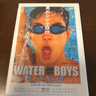 ウォーターボーイズ<スタンダード・エディション> DVD(日本映画)