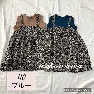 即納 110 韓国子供服 レオパード ワンピース ノースリーブ ブルー リブ