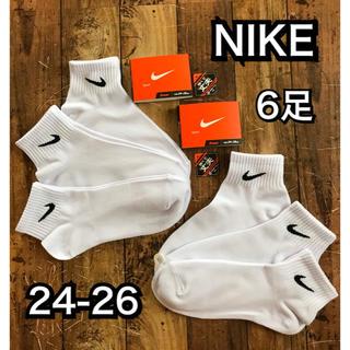 ナイキ(NIKE)のNIKE 白靴下 6足セット  24−26(ソックス)