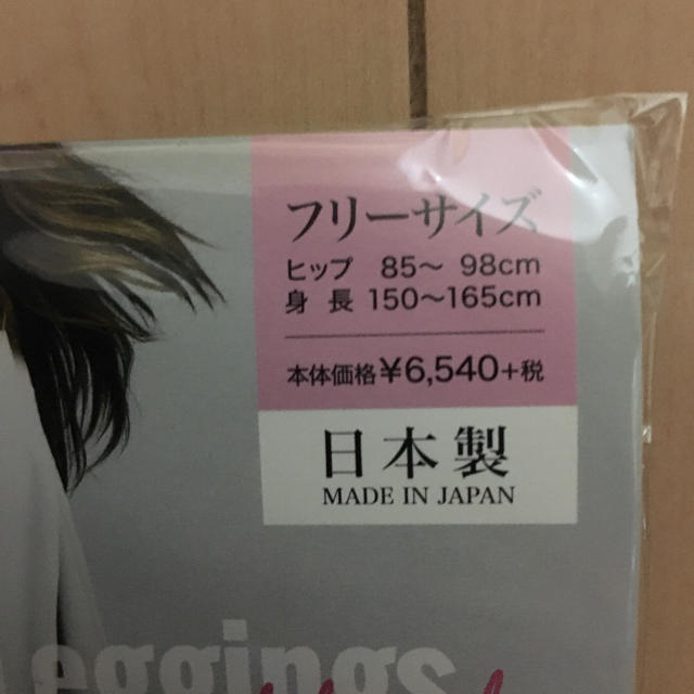 プレミアムスリムスキニーレギンス レディースのレッグウェア(レギンス/スパッツ)の商品写真