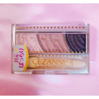 CEZANNE(セザンヌ化粧品) - 【新品】セザンヌ トーンアップアイシャドウ 02 ローズブラウン