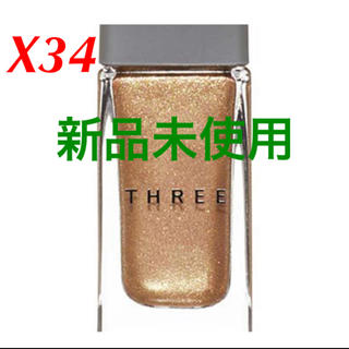 THREE - THREE ネイルポリッシュ X34 STAY GOLD 限定 新品未使用