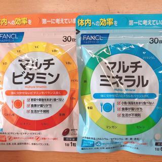 ファンケル(FANCL)のファンケル サプリメント(ビタミン)