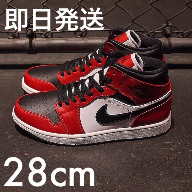 NIKE(ナイキ)の28cm AIR JORDAN 1 MID CHICAGO BLACK TOE メンズの靴/シューズ(スニーカー)の商品写真