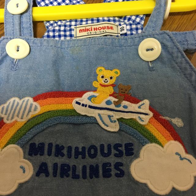 mikihouse(ミキハウス)のミキハウス Tシャツ オーバーオール セット 90 キッズ/ベビー/マタニティのキッズ服男の子用(90cm~)(Tシャツ/カットソー)の商品写真
