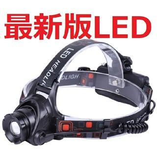 超強力 45時間点灯 CREE以上 LED ヘッドライト セットI84523(ライト/ランタン)