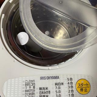 アイリスオーヤマ(アイリスオーヤマ)のアイリスオオヤマ 精米機(精米機)