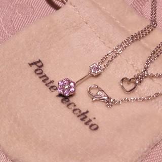 PonteVecchio - 美品 K18WG ポンテヴェキオ PV ネックレス ピンク 花 フラワー ダイヤ