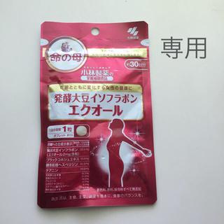 コバヤシセイヤク(小林製薬)の小林製薬エクオール 30日分(その他)