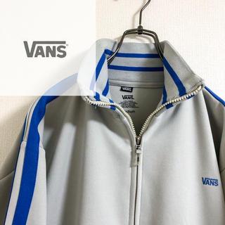 ヴァンズ(VANS)のバンズ サイドライントラックジャケット ジャージ M(ジャージ)