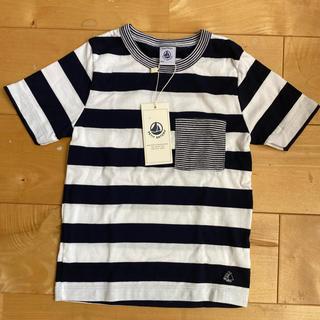 PETIT BATEAU - プチバトー tシャツ 102cm
