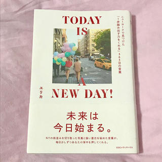 TODAY IS A NEW DAY! ニューヨークで見つけた「1歩踏み出す力を