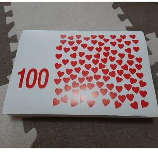 ドッツフラッシュカード