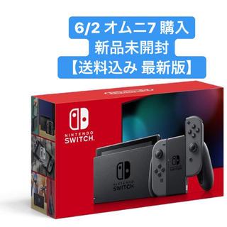 Nintendo Switch - Nintendo switch グレー 任天堂 スイッチ