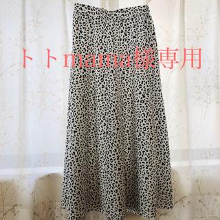 しまむら - ロングスカート Mサイズ