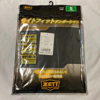 ゼット(ZETT)のZETT ライトフィット丸首 半袖 アンダーシャツ ゼップロ 野球 ソフトボール(ウェア)