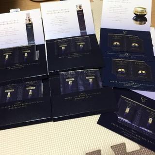 ALBION - ほぼ半額!【6300円相当】アルビオン エクシア アンベアージュ サンプルセット