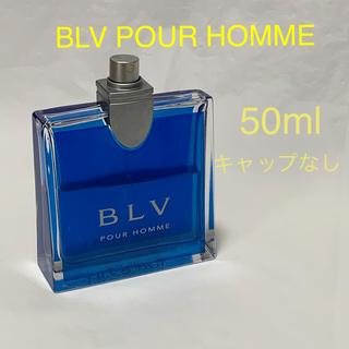 BVLGARI - BVLGARI ブルガリ ブルー プールオム  EDT 50ml 香水