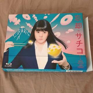 忘却のサチコ ドラマ DVDBOX(TVドラマ)