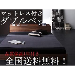 ダブルベッド マットレス付 送料無料/即決 保証・棚・コンセント付き 03(ダブルベッド)