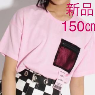PINK-latte - 新品 ピンクラテ ポケ Tシャツ ☆ベビーピンク ★150㎝