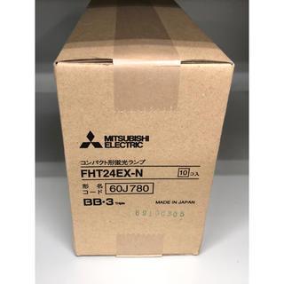 ミツビシデンキ(三菱電機)のFHT24EX-N/MITSUBISHI 10本セット(蛍光灯/電球)