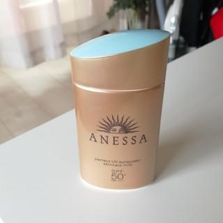 ANESSA - 新品!アネッサ☆日焼け止め