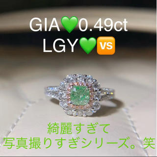 GIA♡最新作グリーンイエローダイヤモンドキラキラ指輪