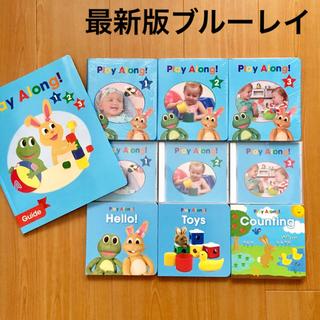 Disney - プレイアロング ブルーレイ 最新版 BD CD 絵本 ガイド