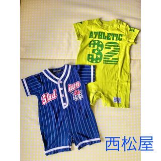 ニシマツヤ(西松屋)のロンパース カバーオール 半袖 2枚セット(カバーオール)