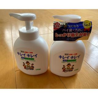 ライオン(LION)のキレイキレイ液体ハンドソープ2個セット(ボディソープ/石鹸)