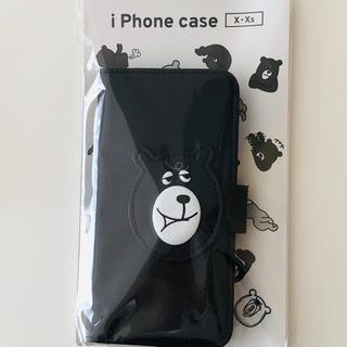 新品 coenベアー 手帳型 iPhoneケース(ブラック)